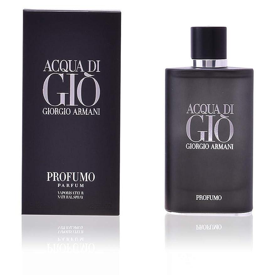捧げる交通渋滞予算ジョルジオアルマーニ Acqua Di Gio Profumo Parfum Spray 75ml [海外直送品]