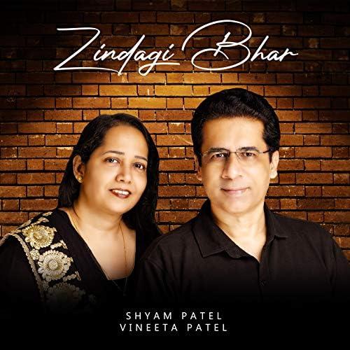 Shyam Patel feat. Vineeta Patel