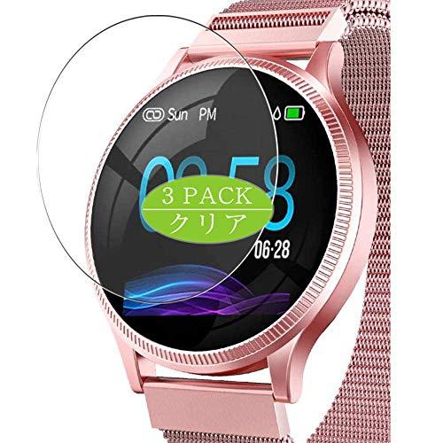 Vaxson 3 Stück Schutzfolie kompatibel mit AIMIUVEI M8 smartwatch Smart Watch, Displayschutzfolie Bildschirmschutz Blasenfreies [nicht Panzerglas]