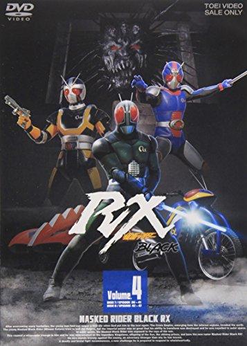 『仮面ライダーBLACK RX VOL.4 [DVD]』のトップ画像