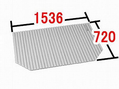INAX 水まわり部品 巻きフタ[BL-SC72153-K] (奥行A)720MM (幅B)1536MM 2箇所斜め切り込みあり。