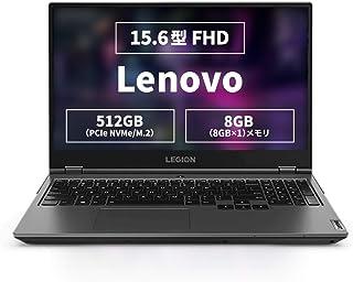 Lenovo ゲーミングノートパソコン Legion 550Pi(15.6型FHD Core i5 GeForce GTX 1650 8GBメモリ 512GB )【Windows 11 無料アップグレード対応】