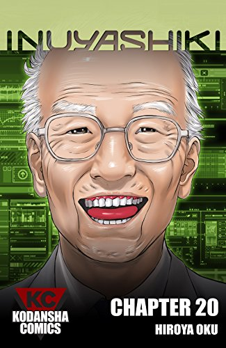 Inuyashiki #20 (English Edition)