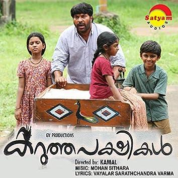 Karuthapakshikal (Original Motion Picture Soundtrack)