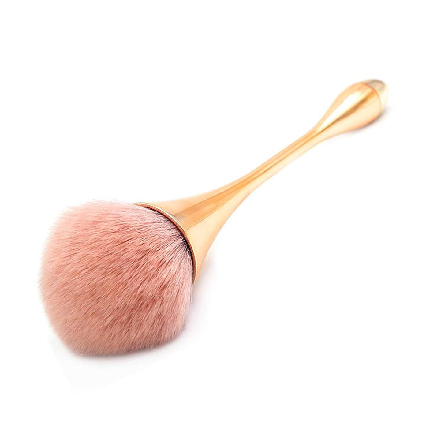 Vsheila 高級メイクブラシ 多機能メイクブラシ 化粧筆 ファンデーションブラシ フェイスブラシ パウダーブラシ ピンク