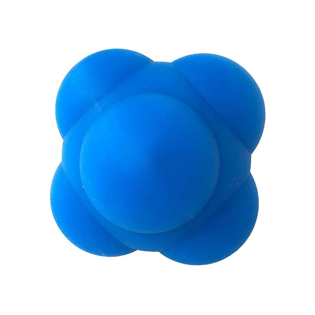リダクターワットありがたいHealifty 体の管理ボールスポーツシリコン六角形のボールソリッドフィットネストレーニングエクササイズリアクションボール素早さと敏捷性トレーニングボール6cm(青)