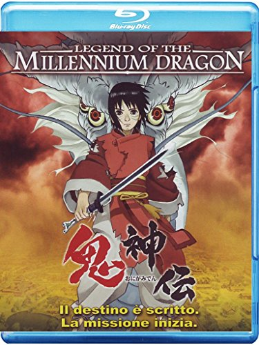 Legend of The Millennium Dragon [Blu-Ray] [Import]
