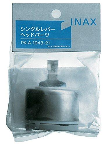 INAX シングルレバーヘッドパーツ PK-A-1943-21