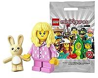 レゴ(LEGO)ミニフィギュア シリーズ20 パジャマ女子│Pyjama Girl 【71027-15】