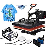 Homedex 15x15 Inch Heat Press 5 in 1 Heat Transfer Machine with Slide Out Drawer Digital Multifunctional Combo Swing Away Heatpress Sublimation Print Machine for T-Shirt Mug Hat Cap Plate