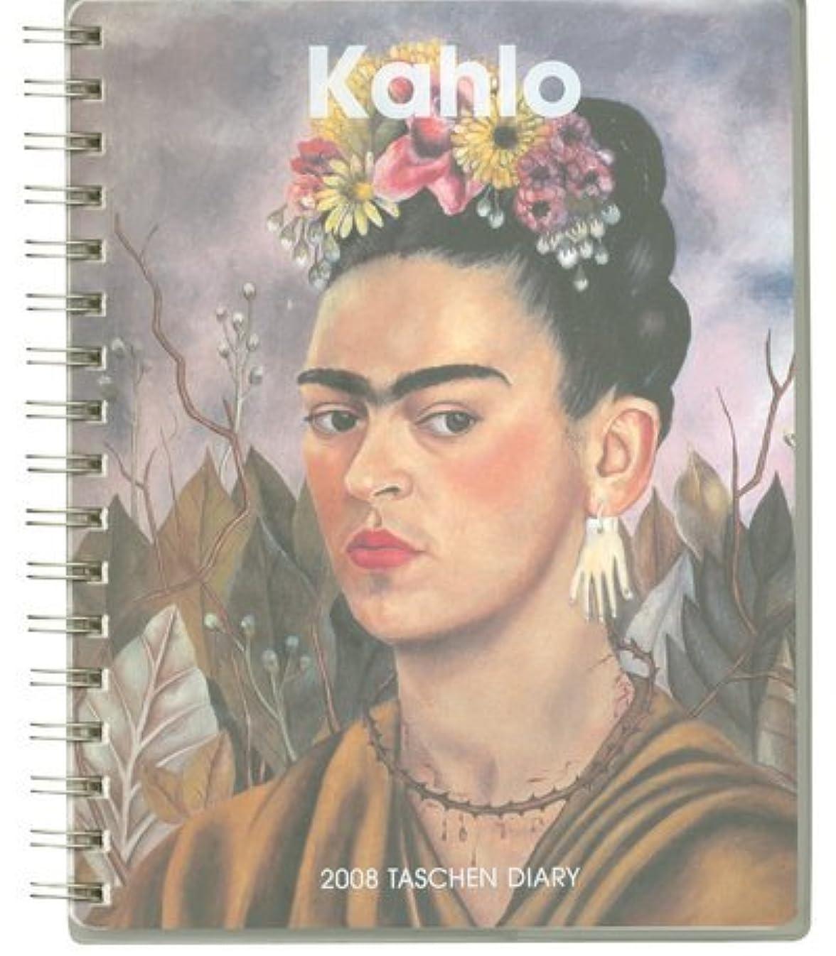 ホイットニー五十石膏Kahlo 2008 Diary (Taschen's Diaries)