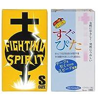 コンドーム すぐぴた ハイグレード 1000 8個入 + FIGHTING SPIRIT (ファイティングスピリット) コンドーム Sサイズ 12個入