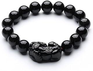 HJJ Pulsera de Amuleto Rica afortunada PI Yao, Feng Shui Tallado a Mano Mantera Pulsera con Pixiu de obsidiana, Puede trae...