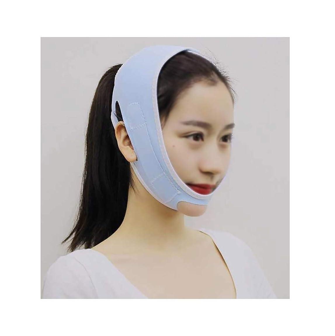 価値信じられない鎮痛剤GLJJQMY フェイシャルリフティングマスクあごストラップ修復包帯ヘッドバンドマスクフェイスリフティングスモールVフェイスアーティファクト型美容弾性フェイシャル&ネックリフティング 顔用整形マスク (Color : Blue)