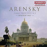 Piano Trio 1 & 2 (2004-04-27)