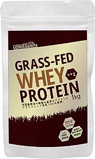 LOHAStyle ホエイプロテイン チョコ (カカオ) 1kg グラスフェッド (USDA認証取得原料) WPC 牛成長ホルモン不使用 牧草飼育乳牛 100% (合成甘味料・合成香料・無添加)