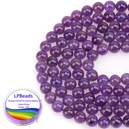 LPBeads 100PCS 8mm Natural Amethyst Beads Gemstone Round Loose Beads for Jewelry Making with Purple Stretch Cord