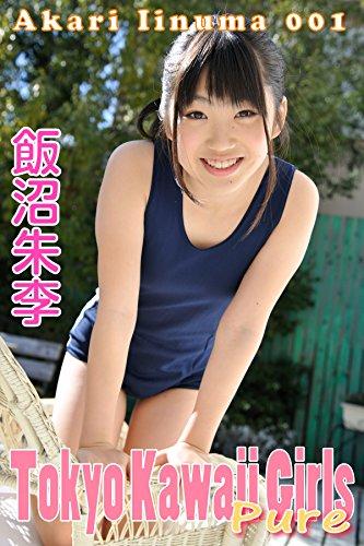 Akari Iinuma