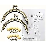 starPG がま口 口金 入門 セット 口金2本 型紙 固定針10本 (アンティークゴールド 丸型 8.5cm)