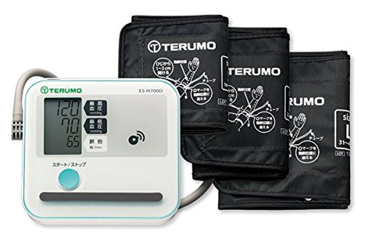 調べるバーゲン職人テルモ 電子血圧計 H700