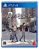 Arc System Works Daedalus The Awakening of Golden Jazz SONY PS4 PLAYSTATION 4 JAPANESE VERSION [video game]