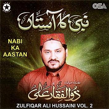 Nabi Ka Aastan, Vol. 2