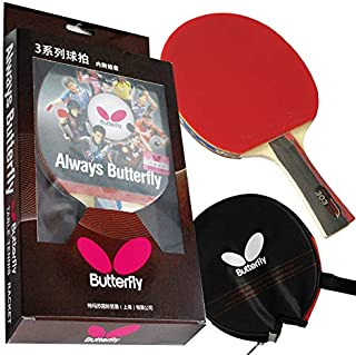Butterfly 303 Table Tennis Racket Set - 1 Ping Pong Paddle – 1 Ping Pong Paddle Case - Gift Box - ITTF Approved