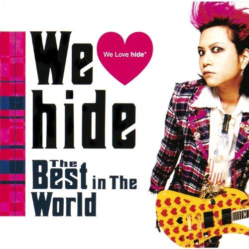 hide【A STORY】歌詞の意味を考察!時計が壊れるとはどういうこと?儚き生への愛情を解き明かすの画像