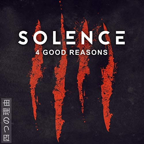 Solence