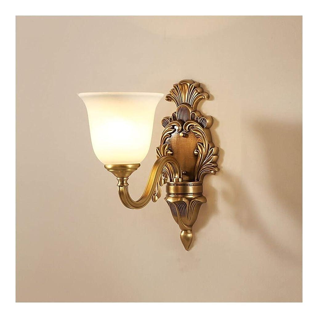 服を片付ける健全要求ウォールランプフル銅ヨーロッパウォールランプベッドルームベッドサイドランプシンプルなリビングルームシングルヘッドランプ Rxyxnde