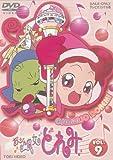 おジャ魔女どれみ Vol.9[DSTD-06049][DVD] 製品画像