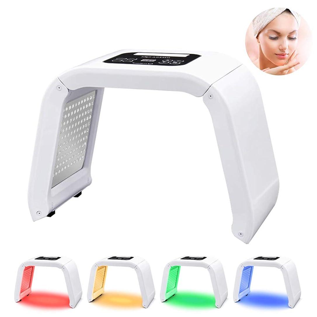 彼は反対にペナルティPDT 4-In-1 LEDライト光線療法電気スキンケア美容装置家庭用多機能体の美容スキンケア分光器のマシン女性のための完璧なギフト