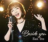 Beside you (初回生産限定盤) (特典なし)