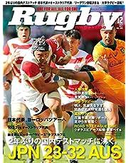 ラグビーマガジン 2021年 12 月号 [雑誌]