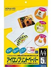 コクヨ インクジェットプリンタ用紙 アイロンプリントペーパー A4 2枚 KJ-PS10