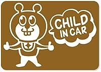 imoninn CHILD in car ステッカー 【マグネットタイプ】 No.66 グッドさん (ゴールドメタリック)