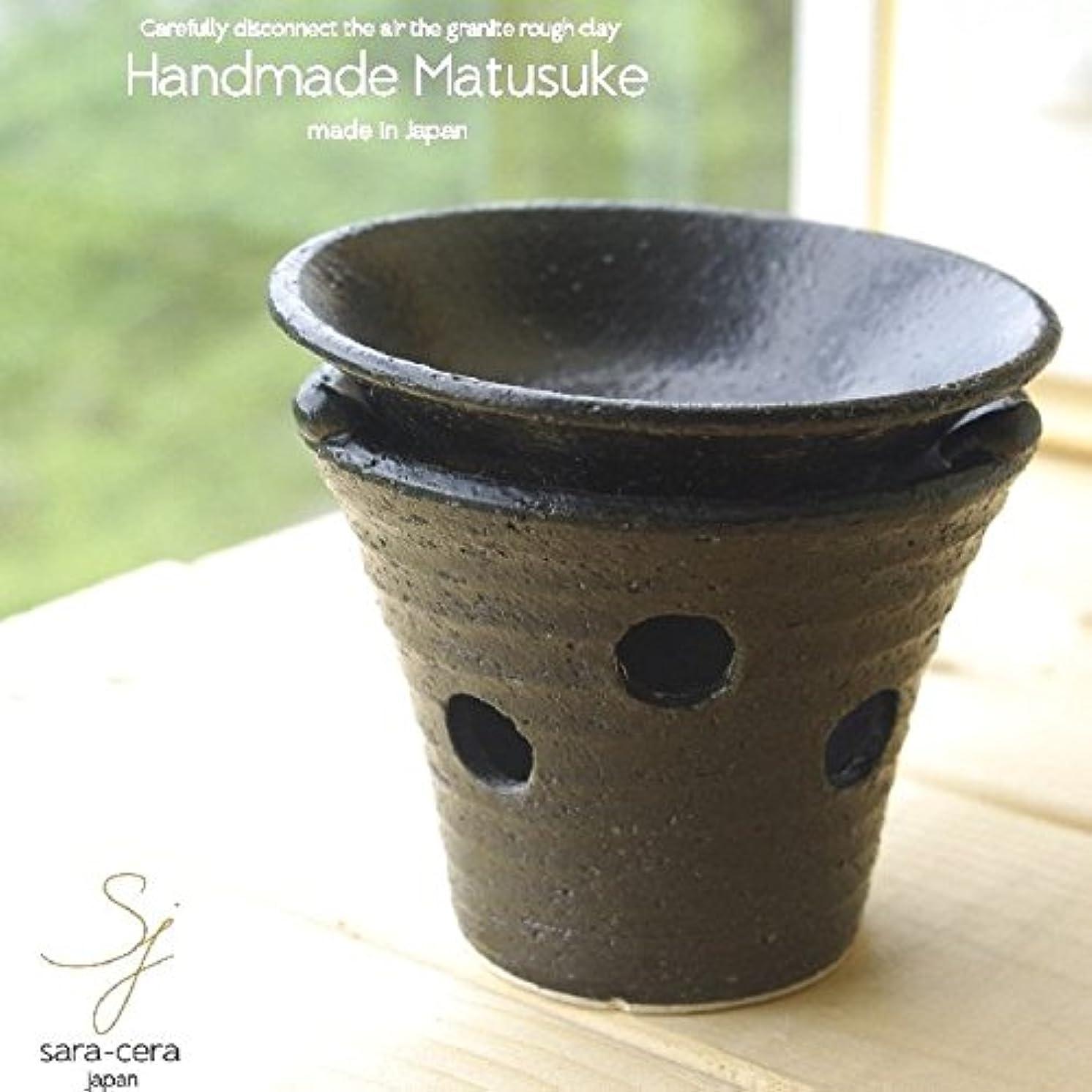 フェミニンワードローブ以下松助窯 手作り茶香炉セット 黒釉 ブラック アロマ 和食器 リビング