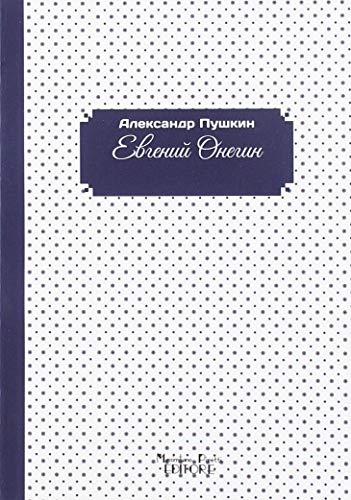 Eugenio Onegin. Ediz. russa