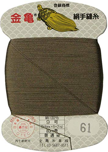 手縫い糸 『絹糸 9号 80m カード巻き 61番色』 金亀糸業