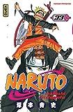 Naruto, tome 33