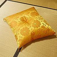 座布団 63×68cm 日本製 お祝い 座布団 黄色 カロラン 祝寿