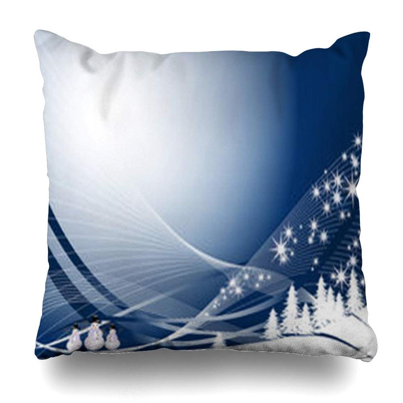 適切に甥ビンスロー枕カバースパークシルバーボールクリスマスブルーシャイン安物の宝石抽象弓お祝いデザインホームデコレーションクッションケースSquare18 * 18インチ装飾ソファ枕カバー