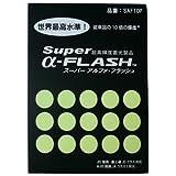 LTI 蓄光テープ 高輝度 SUPER α-FLASH 丸型シール(15個入り) SAF10P