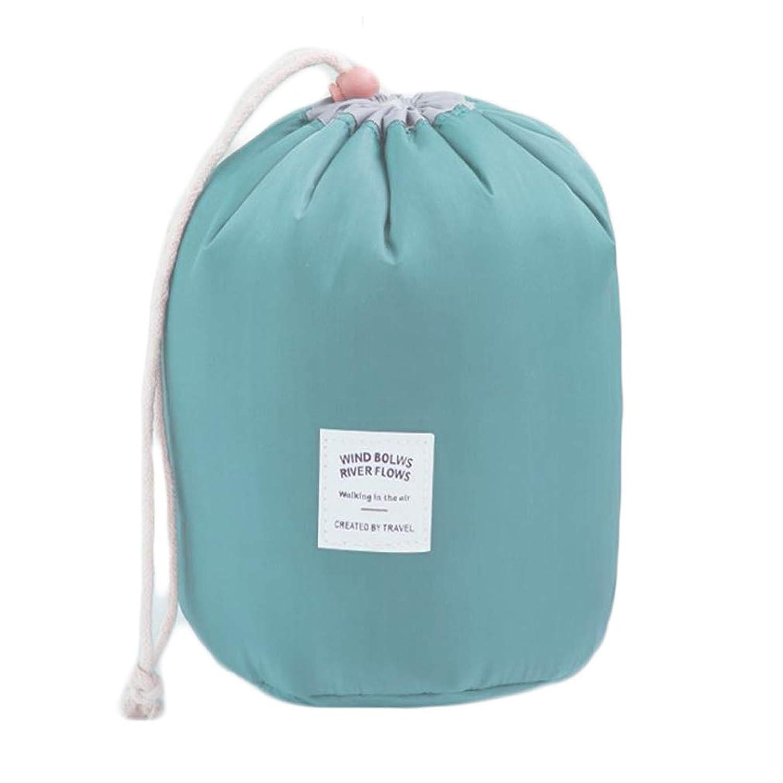【KALUCIA】大容量 化粧ポーチ トラベルポーチ 大きめ 自立する コスメ ブラシ ポーチ (グリーン)