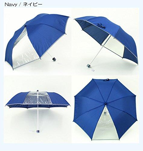 オンブレッロ・ジウ『子供折りたたみ傘』