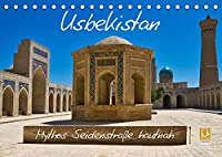 Usbekistan Mythos Seidenstrasse hautnah (Tischkalender 2022 DIN A5 quer): Faszinierende alte Bauwerke und traditionelle Kunsthandwerke entlang der Seidenstrasse in Usbekistan (Monatskalender, 14 Seiten )