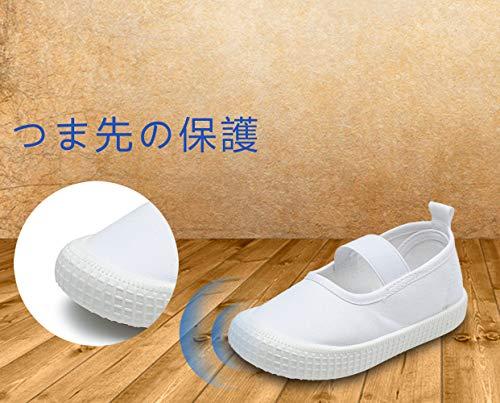 [くもにせ]上履き子供の靴ベビーキッズシューズ幼稚園保育園男の子女の子つま先保護ホワイト13.0cm