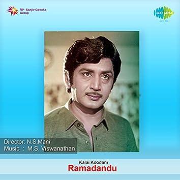Ramadandu (Original Motion Picture Soundtrack)