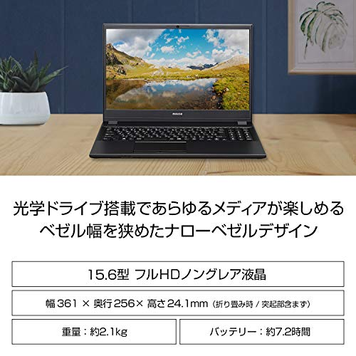 mouseノートパソコン15.6型MB-JC08SHZI/Celeron4205U/8GB/240GB/Win10