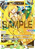 ウィクロス WXDi-D03-007 アキノ*パー (ST) DIVA DEBUT DECK No Limit (WDi-03)
